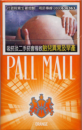 Pall mall orange cigarettes coupons
