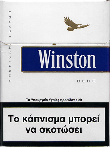 The best cigarettes Dunhill USA