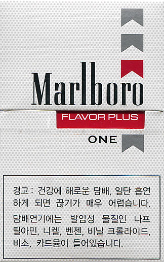 Buy American Spirit tobacco Norway