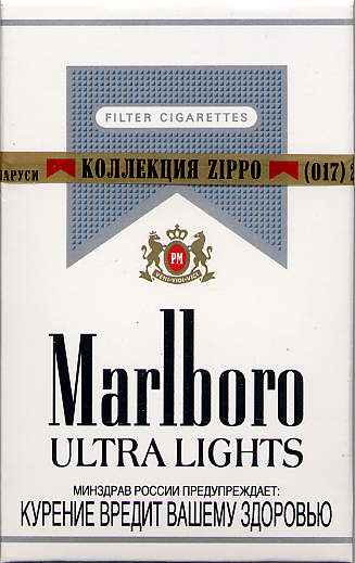 Marlboro ultra light 100s review